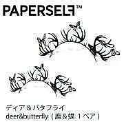 Paperself*ペーパーセルフ