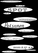 Potsunen -ポツネン-