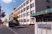 もみじ台南中学校