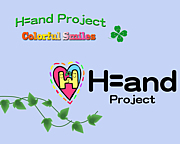 H=and Project TV