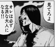 あの夏、いちばん静かな仙台