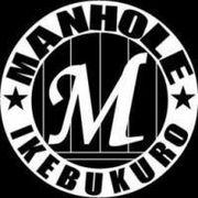 池袋MANHOLE