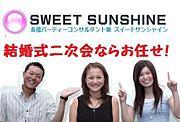 浜松イベント情報コミュ
