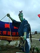 徳之島でフェスがしたい♪