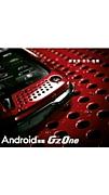 auスマートフォンIS11CA