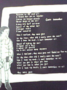 『Can't remember』で泣けます