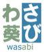 WASABI:Sydney uni Jap society
