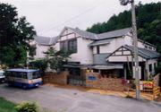 ☆岩倉幼稚園☆