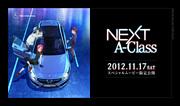 NEXT-A-Class