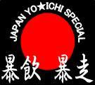JAPAN YO★ICHI SPECIAL