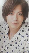 ★シマシマ∞ガイ∞三浦翔平♪★