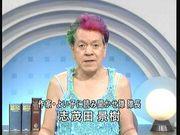 新ジャンル 「ツンキモ研究会」