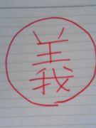 和歌山県立桐蔭高校 演劇部