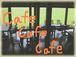 cafe cafe cafe (名古屋)