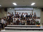◆特別講義2008◆
