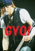 GYO−!!
