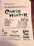 CARIB HUNTER / カリブハンター