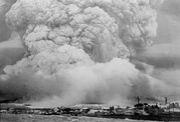 破局的噴火 スーパーボルケーノ