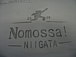 NOMOSSA