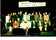 2012human19同窓会