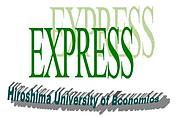 広島経済大学【EXPRESS】