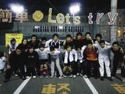 FC CORN