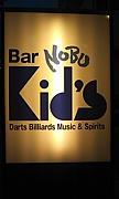 BAR NOBU kid's