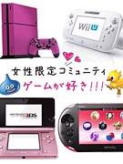 ゲームが好き!!!