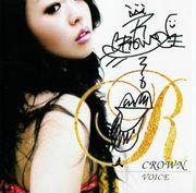 R-CROWN