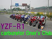 YZF−R1(キャブ仕様)