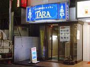 国分寺『TARA』