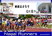 長居ランナーズ練習会(マラソン)