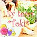 花咲トキの脳内 *Lily tears*