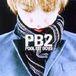 かつてハマったPB2♡