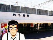 千葉大学ランチ食べ隊