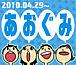 2010 春 青組 仕事帰りの飲み会