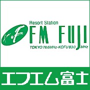 FM-FUJI(エフエム富士)