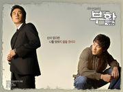 韓国俳優オム・テウン