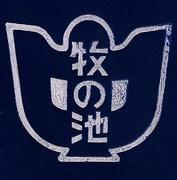 名古屋市立牧の池中学校