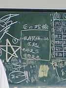 【08春卒業】熊商情処【8組9組】