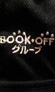 ☆BOOK OFF東千葉遊行館☆