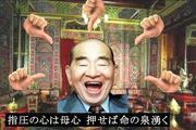 札幌市白石区民の寄り合い