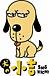 犬の小吉 〜shokichi〜