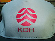 電気のKDH