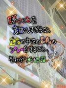 スプリングス☆バスケ☆