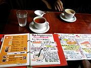 鹿児島カフェ巡り