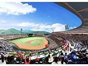 マツダスタジアム広島