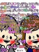 和歌山県田辺市立高雄中学校