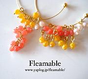 Fleamable