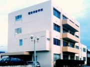 福島県いわき理容美容専門学校